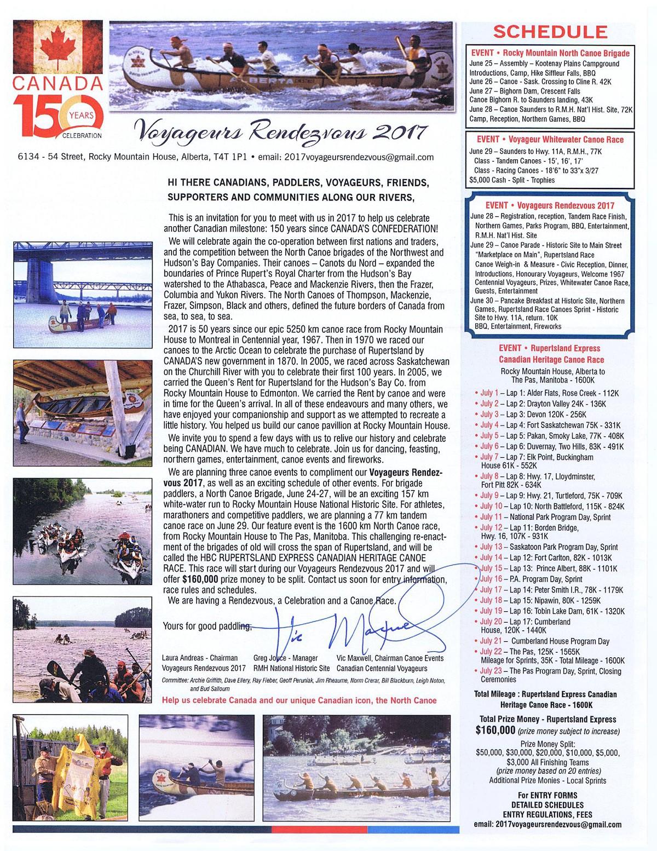 rocky-mtn-house-ruperts-land-express-2016-fall-notice